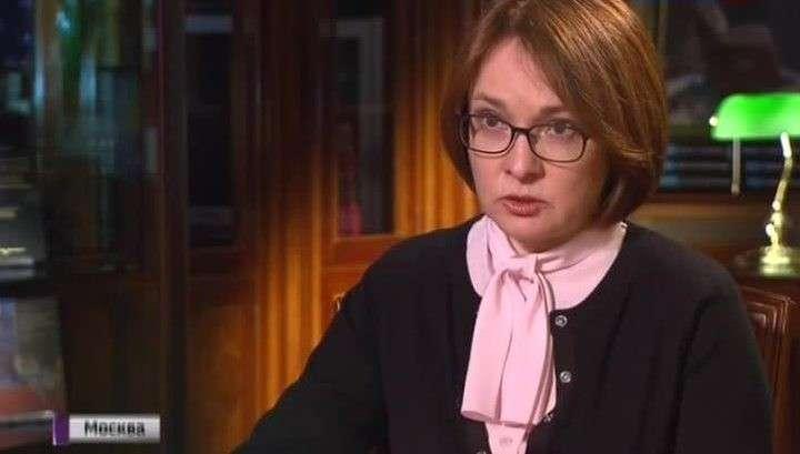 Эльвира Набиуллина рассказала, как не запутаться в пенсионных накоплениях