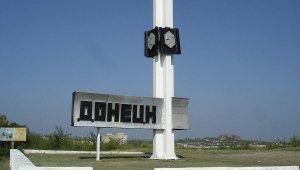 Фугас со стороны Украины попал в дом на территории РФ, погиб человек