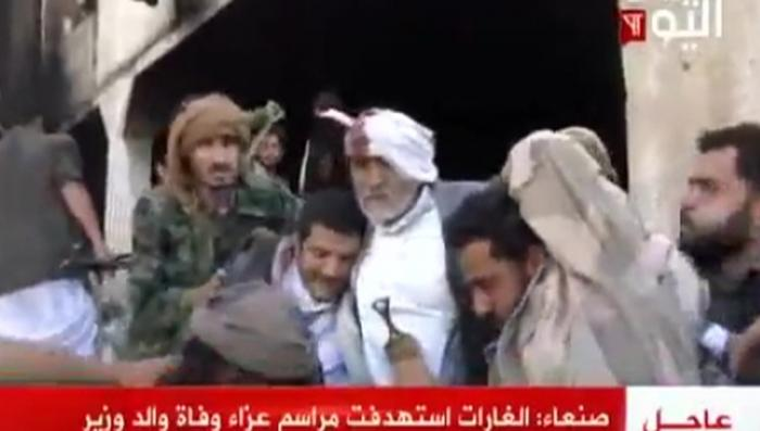 Бандиты из «Ближневосточной коалиции» нанесли серию авиаударов по столице Йемена