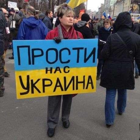 Письмо с другой стороны Украины
