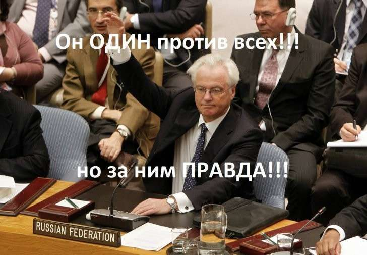 Виталий Чуркин призвал Британию перестать поддерживать «всякий сброд» по всему миру