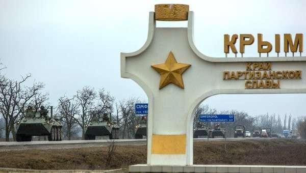 Ситуация в Крыму. Архивное фото