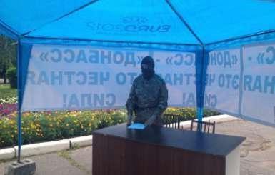 "Акция ""сдай сепаратиста"" стартовала в Красноармейске"