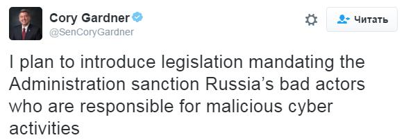 Обвинения без доказательств: новый повод для антироссийских санкций торгашей и ростовщиков