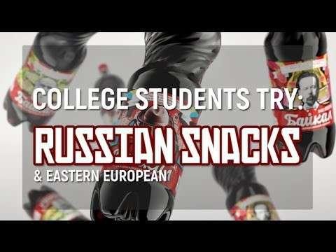 Студенты голландского универа пробуют на вкус кое-что российское