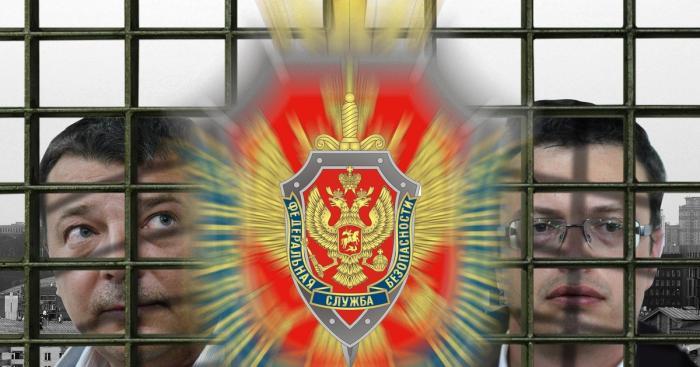 Как генералы СКР хотели захватить Службу Экономической Безопасности ФСБ