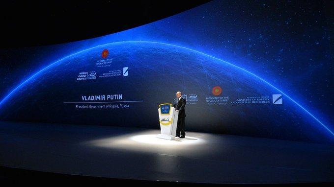 Владимир Путин принял участие в работе 23-го Мирового энергетического конгресса