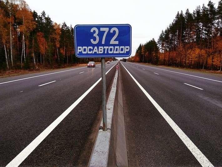 17. На участке км 365-385 автомагистрали М-7 «Волга» в Нижегородской области в районе поселка Пыра завершены ремонтные работы Сделано у нас, факты