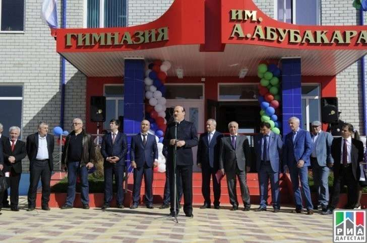 2. В Дахадаевском районе Дагестана открыли новую школу на 640 мест Сделано у нас, факты