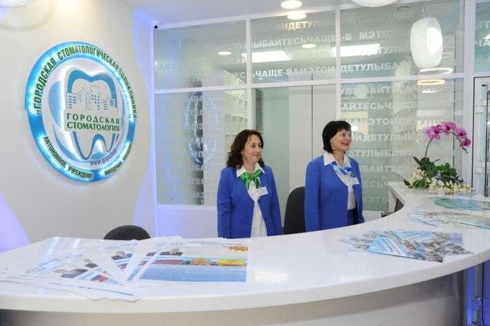 5. В Чувашии открыли стоматологическую поликлинику Сделано у нас, факты