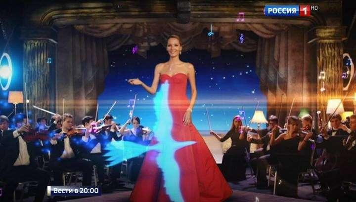 Всероссийский конкурс «Синяя птица» поддержали звёзды мирового масштаба