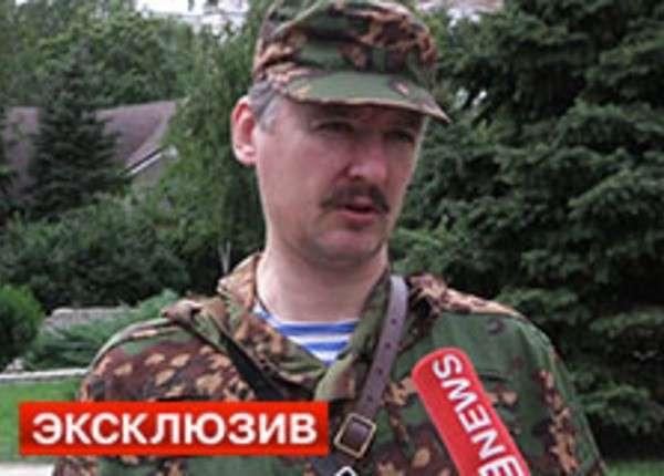 Стрелков: Цель Киева – втянуть Россию в войну с Украиной