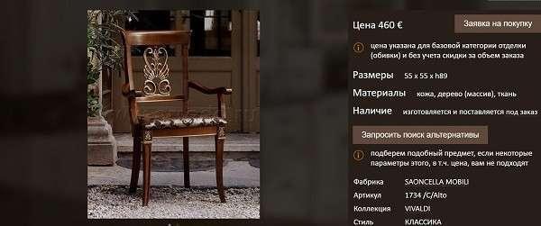 Депутатам дадут по месту для сидения. За три миллиона долларов