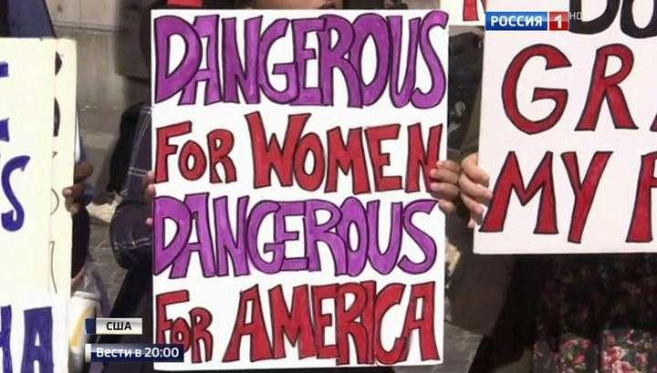 74-летняя американка вдруг вспомнила о домогательствах Трампа