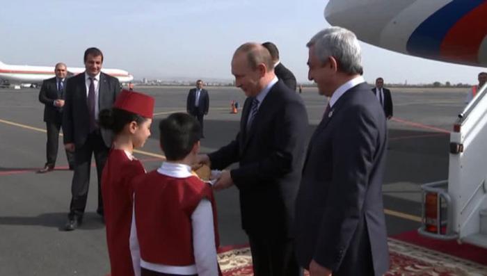 Владимир Путин прибыл в Ереван на саммит ОДКБ