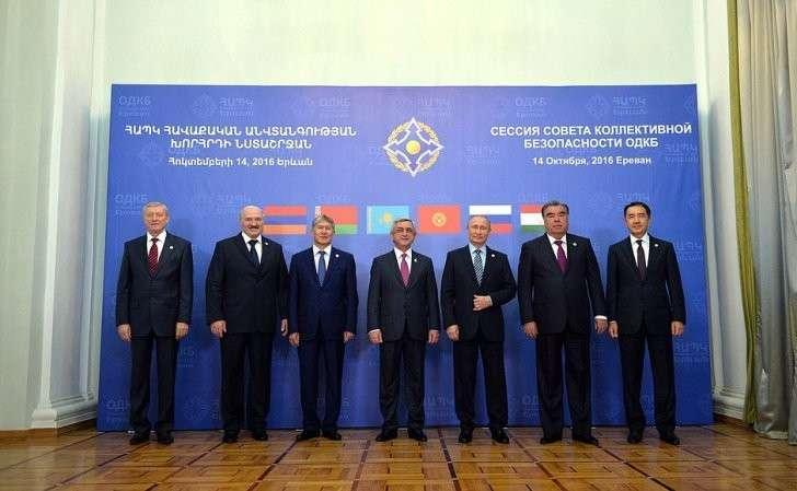 Участники сессии Совета коллективной безопасности Организации договора околлективной безопасности.
