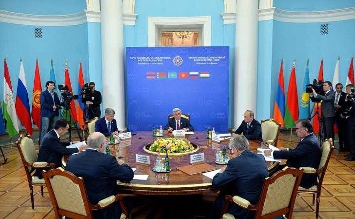 Сессия Совета коллективной безопасности Организации договора околлективной безопасности.