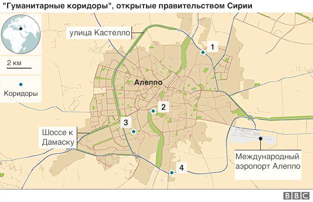 Почему у России НЕТ шансов освободить сирийский Алеппо. Пока нет