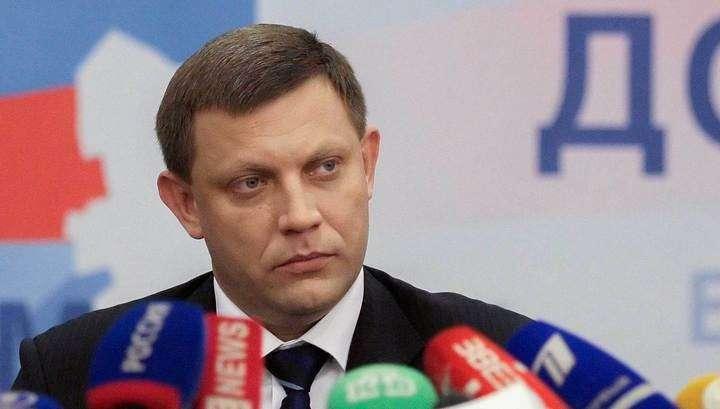 Глава ДНР Захарченко заявил, что самозванец Порошенко отменил минские соглашения