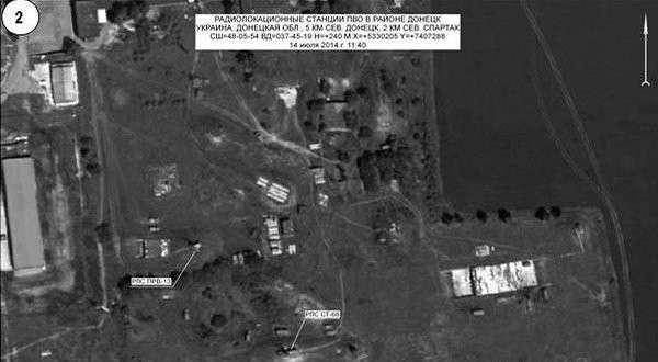 Германия обнародовала свои данные о гибели малайзийского «Боинга» MH17