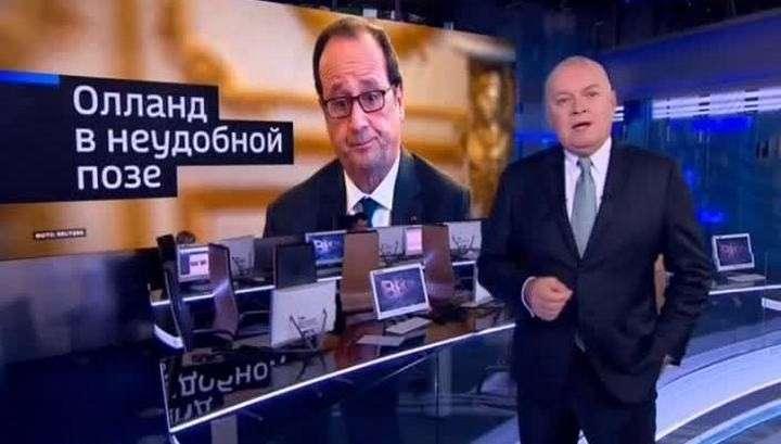 Американцы поставили Франсуа Олланда в неудобную позу