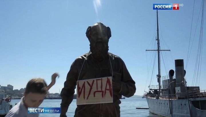 Смрадный дух майданутой Украины разносится теперь и по Москве