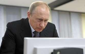 Депутаты бундестага утверждают, что стали жертвами электронного шпионажа