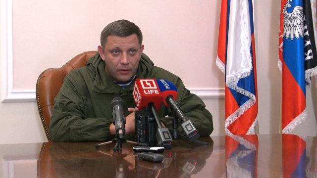 Глава ДНР Александр Захарченко высказался об убийстве Моторолы