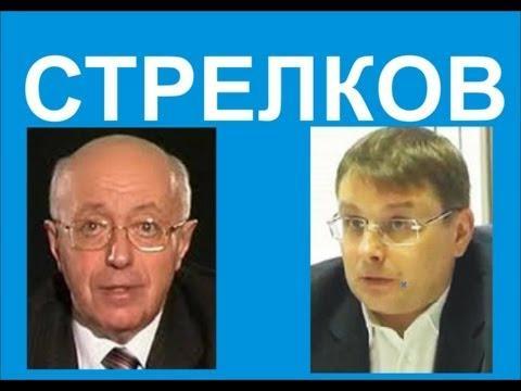 Евгений Фёдоров объясняет выступления Кургиняна в Донецке