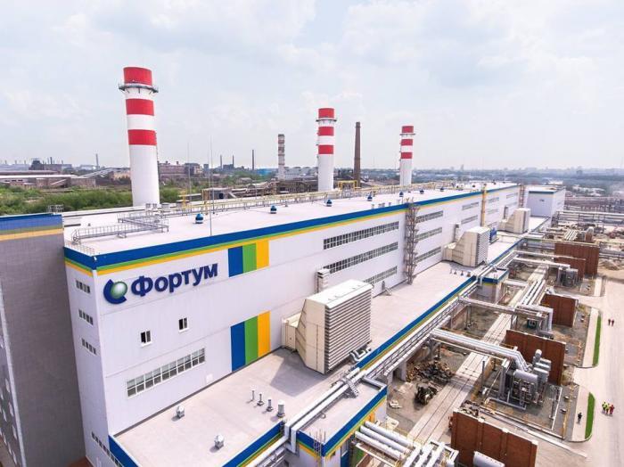В Челябинске состоялось открытие модернизированной ГРЭС