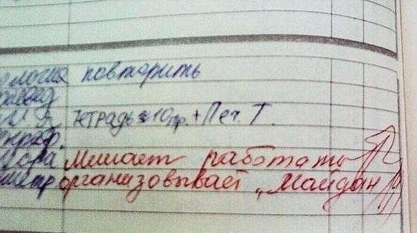 Организовывает_Майдан