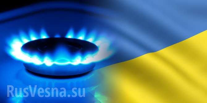 Украина будет закупать газ на деньги Всемирного банка