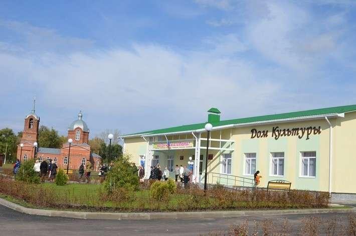 3. В Белгородской области открыли новый дом культуры Сделано у нас, политика, факты