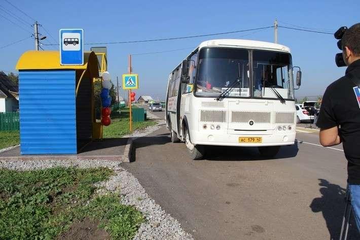64. В Кемеровской области к селу Сидорёнково построена новая дорога Сделано у нас, политика, факты