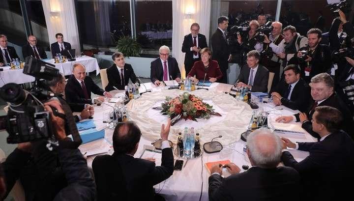 Переговоры нормандской четвёрки проходят сейчас в Берлине