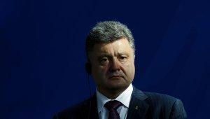 Майдан требует от Порошенко «не тормозить Украину на пути в Европу»