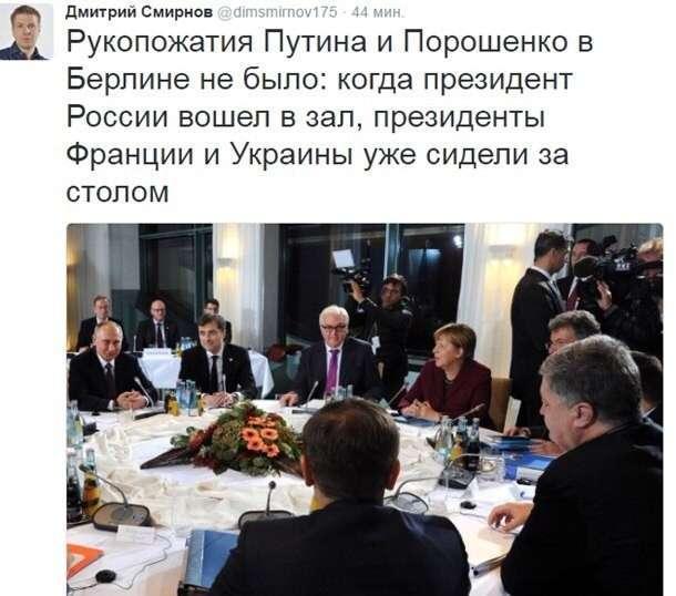 Встреча в Берлине: дьявол кроется в мелочах