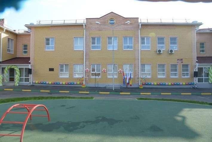 1. В Ростовской области открыли детский сад на 220 мест Сделано у нас, политика, россия, факты