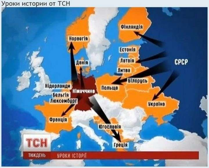 Украинский телеканал: «22 июня 1941 года в 4 часа утра СССР начал бомбить Киев»