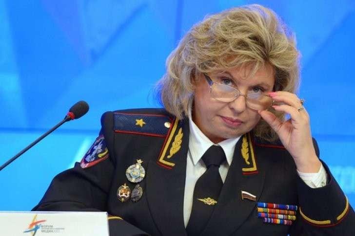 Татьяна Москалькова выступила за упрощение получения гражданства России для украинцев