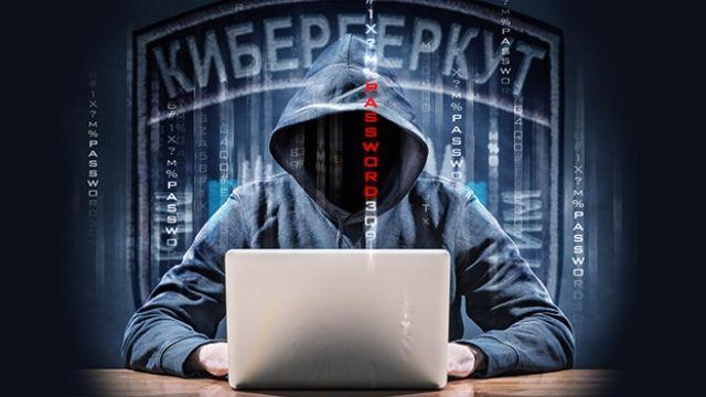 «Киберберкут» на страже: готовы ли печеньки для России?