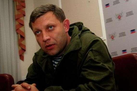 Захарченко предложил новый формат переговоров по Донбассу: Либо включить в них ЛДНР, либо убрать Украину