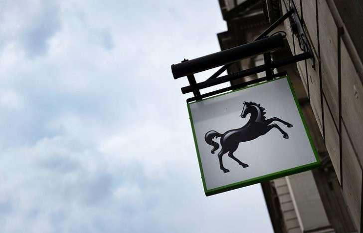 Офис банка Lloyds в Лондоне