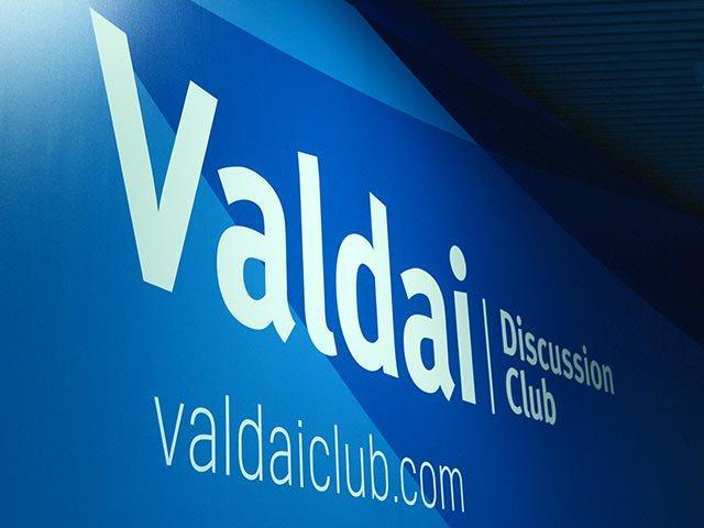Ежегодное, XIII заседание Международного дискуссионного клуба «Валдай» открывается в Сочи