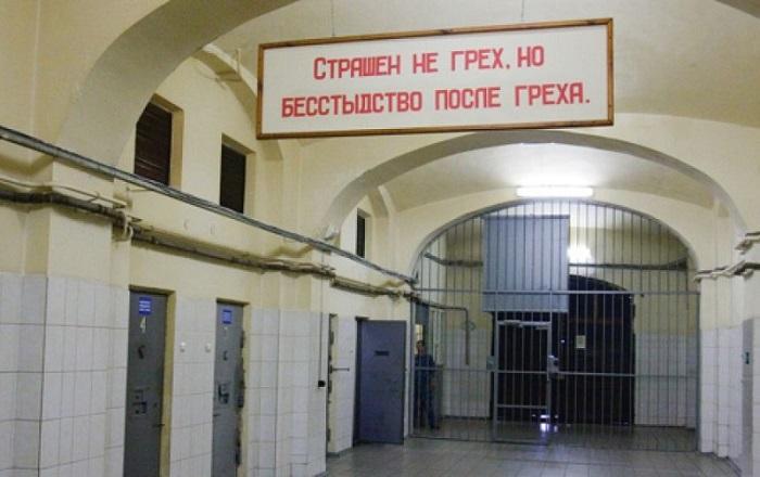 Бутырский наблюдатель. Как тюремщика назначили защищать права заключённых