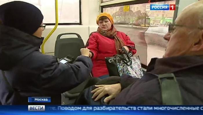 Прокуратура Москвы проверит случаи изъятия контролёрами соцкарт у детей из многодетных семей