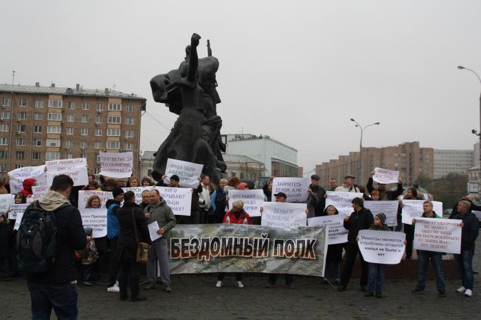 «Бездомный полк» 29 октября проведёт митинг на площади Краснопресненская застава