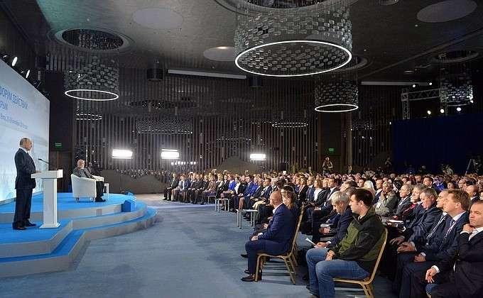 Межрегиональный форум Общероссийского народного фронта
