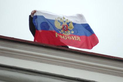 Севастополь проведёт референдум по вхождению в состав РФ