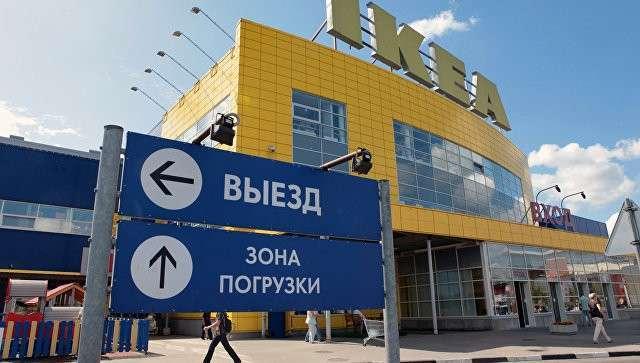 Здание гипермаркета IKEA (ИКЕА) в Химках. Архивное фото